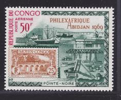 CONGO AERIENS N°   79 ** MNH Neuf Sans Charnière, TB  (D4653) Exposition Philatélique à Abidjan - Congo - Brazzaville
