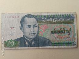 15 Kyat 1986 - Myanmar
