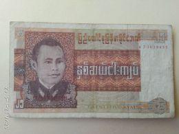25 Kyat 1972 - Myanmar