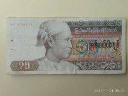 75 Kyat 1987 - Myanmar