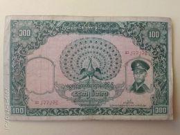 100 Kyats 1958 - Myanmar