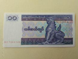 10 Kyats 1996 - Myanmar