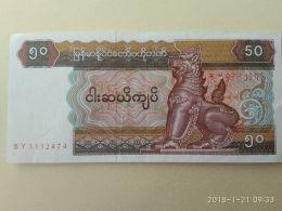 50 Kyats 1994 - Myanmar