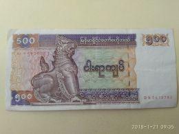 500 Kyats 1994 - Myanmar