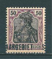 Saar MiNr. 38 * Aufdruck Stark Verschoben   (sab30) - 1920-35 Saargebied -onder Volkenbond