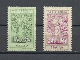 MACAO , MACAU , Lot De 2 Timbres De 1958 , N° 386 & 387 - Macao