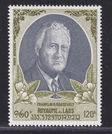 LAOS AERIENS N°   67 ** MNH Neuf Sans Charnière, TB (D4661) Franklin D. Roosevelt - Laos