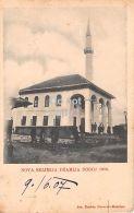 Doboj - Добој - Nova Selimija Dzamija 1906 - Bosnia And Herzegovina
