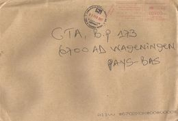 Cameroun Cameroon 2017 Yaounde Messa Bis NP350250 Slogan Neopost Meter Franking Cover - Kameroen (1960-...)