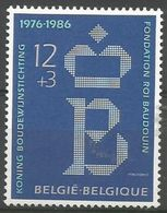 Belgium - 1986 Baudouin Foundation MNH **    Sc B1047 - Belgium