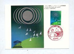 Carte Maximum 1984 Congres Unesco - Maximumkarten
