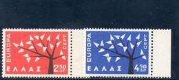 GRECE 1962 ** - Unused Stamps
