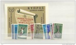 1968 MNH Cyprus, Year Complete, Postfris - Zypern (Republik)