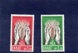 GRECE 1962 ** - Griechenland