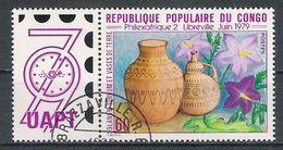 Congo N° 542 YVERT OBLITERE - Congo - Brazzaville