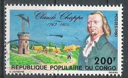 Congo N° 571 YVERT OBLITERE - Congo - Brazzaville
