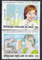 Congo N° 670/71 YVERT OBLITERE - Congo - Brazzaville