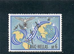 GRECE 1970 ** - Greece