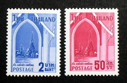 Thailand Stamp 1960 Leprosy Relief Campaign - Thailand