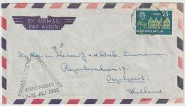Nederlandse Antillen 1958 Mi.nr. 282 Stempel Prinses En Margriet In Ons Midden - Curaçao, Antilles Neérlandaises, Aruba