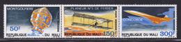 MALI AERIENS N°   70A ** MNH Neufs Sans Charnière, TB (D4680) Histoire De L'aéronautique - Mali (1959-...)