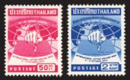 Thailand Stamp 1960 International Letter Writing Week - Thailand