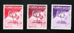 Thailand Stamp 1960-1962 United Nations Day - Thailand