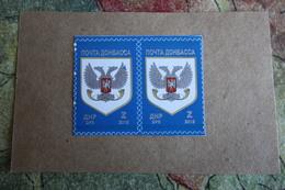 Donetsk DNR , Coat Of Arms , 2016, 2 Stamp Self Adh. - Ukraine