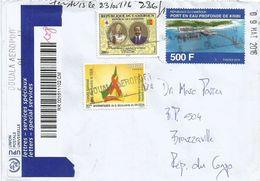 Cameroon Cameroun 2016 Douala Aeroport HIV AIDS 100f Deepsea Harbour 500f Pope Benedict Visit 200f Registered Cover - Kameroen (1960-...)