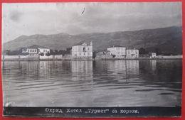 MACEDONIA - OHRID, HOTEL TURIST - Macédoine