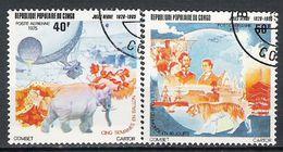 Congo N° PA 204/05 YVERT OBLITERE - Congo - Brazzaville