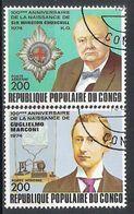Congo N° PA 202/03 YVERT OBLITERE - Congo - Brazzaville