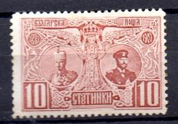 BULGARIA.  AÑO 1907.  Yv  69 (MH). - 1879-08 Principalty