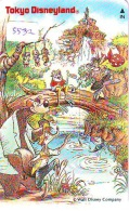 Télécarte Japon * 110-158717 * DISNEY DISNEYLAND * (5532) Souris Renard Lapin Grenouille Bat Frog Rabbit Japan Phonecard - Disney