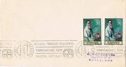 27187. Carta GERONA 1972. Rodillo Especial Arte Contemporaneo Claustro Catedral - 1931-Hoy: 2ª República - ... Juan Carlos I