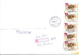 2000. Romania, The Letter Sent  By Registered Air-mail Post To Moldova - 1948-.... Républiques