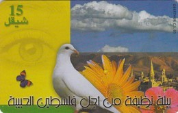 Palestine, PS-PAL-0012C.1, Keep Palestine Clean - Dove, 2 Scans.   EXP : 05/02 - Palestine
