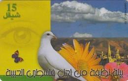 Palestine, PS-PAL-0012C.1, Keep Palestine Clean - Dove, 2 Scans.   EXP : 05/02 - Palestina