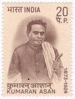 INDIA STAMPS, 12 APR 1973, KUMARAN ASAN, MNH - India