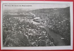 MACEDONIA - IZGLED VELESA SA VARDAROM - Macédoine