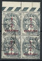 FRANCE - N° 233 EN BLOC DE QUATRE Oblitéré - 1900-29 Blanc