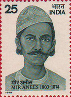 INDIA STAMPS, 04 SEP 1975, MIR ANEES, MNH - India