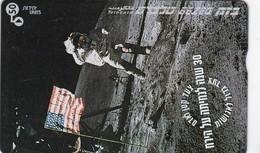 Israel, BZ-242, 30 Years To The Moon Landing, Space, Flag, 2 Scans. - Israel