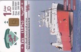 Jordan, JO-ALO-0075, Aqaba Boats, 2 Scans. - Jordan