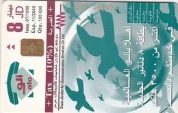 Jordan, JO-ALO-0053, Welcome To Alo, Birds, , 2 Scans. - Jordan