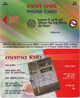 TARJETA TELEFONICA DE BANGLADESH. CHIP (001) - Bangladesh