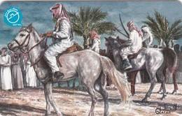 Qatar, QTR-82, Arabs On Horse Back, 2 Scans. - Qatar