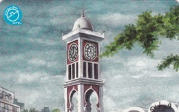 Qatar, QTR-86, Ornate Tower, 2 Scans. - Qatar