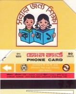 TARJETA TELEFONICA DE BANGLADESH. URMET (004) - Bangladesh