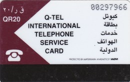 Qatar, QTR-03, Maroon & White, 2 Scans. - Qatar